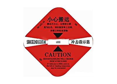 SHOCKSENSOR震动感应标签ROHS检测报告