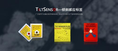 一种用于物流运输中的防震标签的技能领域和布景技能